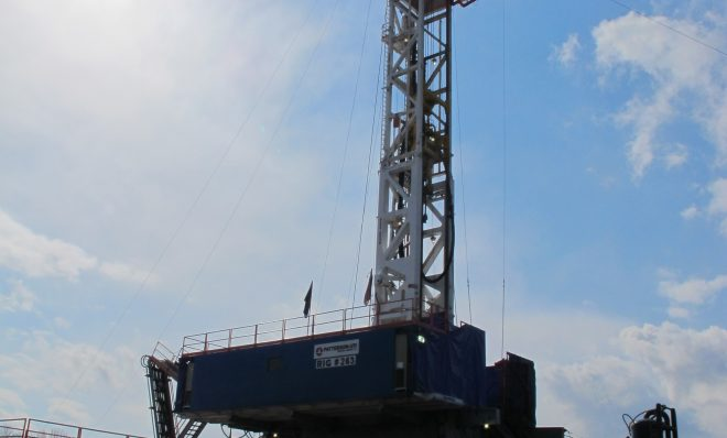 A rig in Susquehanna County drills into the Marcellus Shale formation.