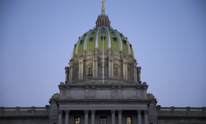 FILE PHOTO: Shown is the Pennsylvania Capitol building Tuesday, Dec. 8, 2015, at the state Capitol in Harrisburg, Pa.
