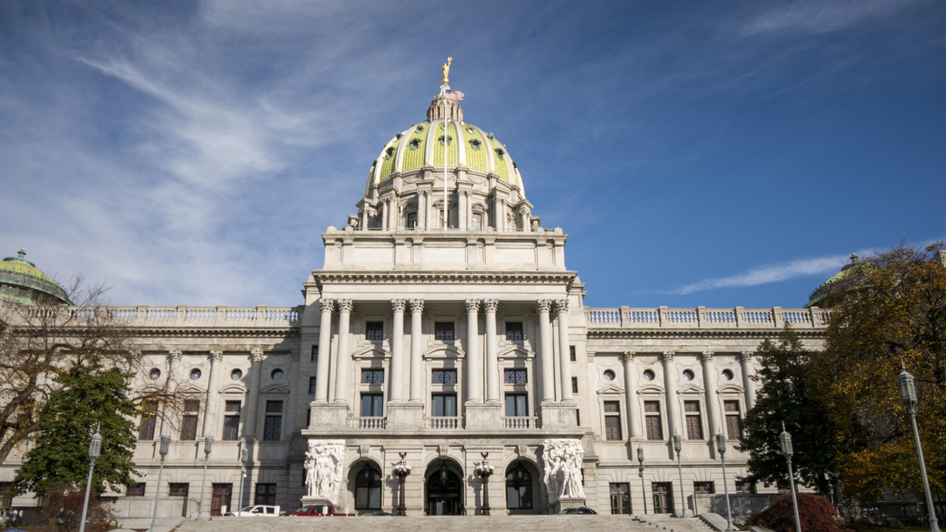 The Pennsylvania state Capitol.