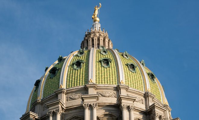 The Pennsylvania state Capitol is seen in this file photo.