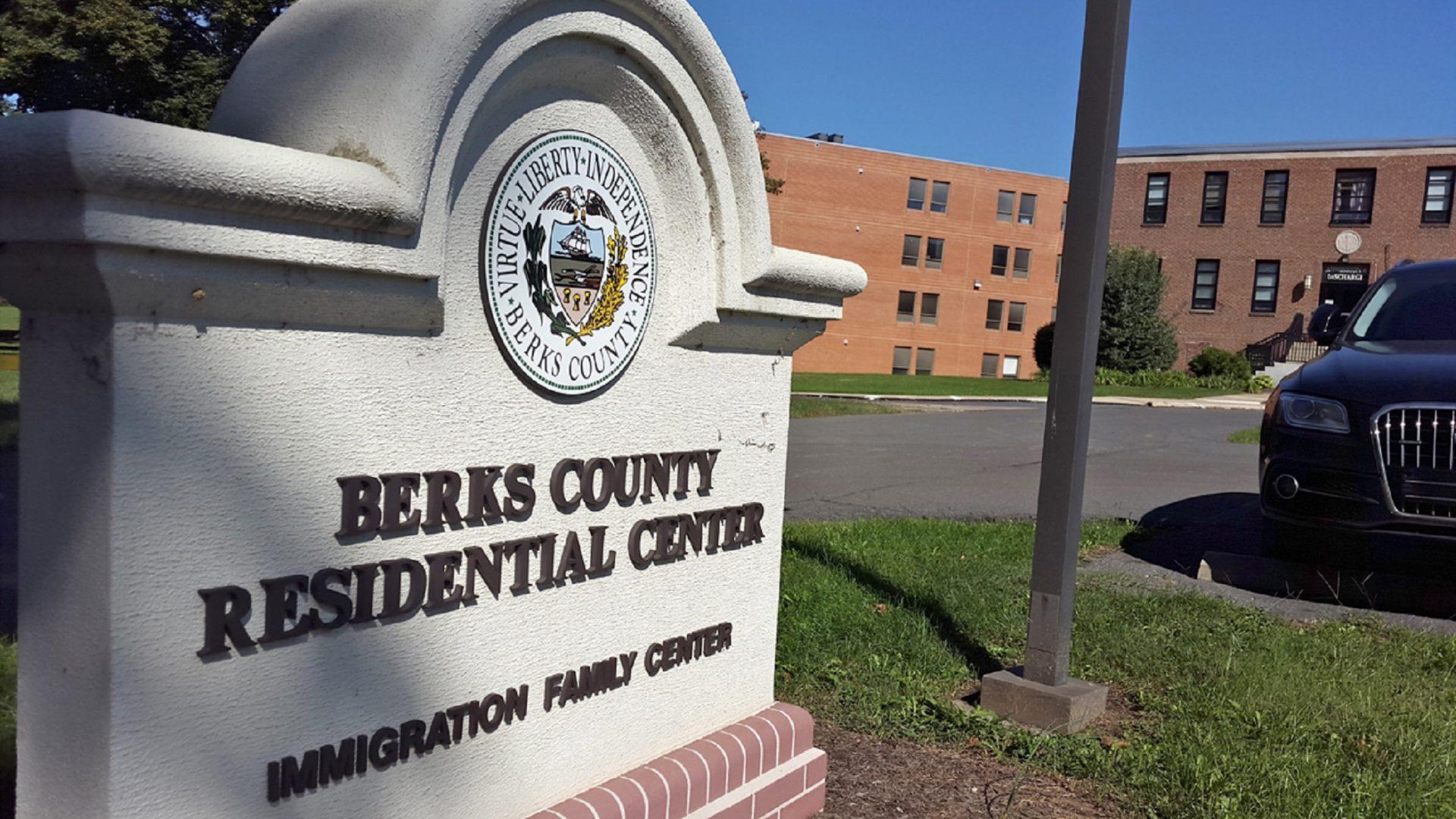 Berks County Residential Center. Oct. 6, 2016