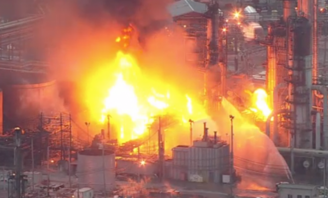 Refinery fire in South Philadelphia Friday January 21, 2019.